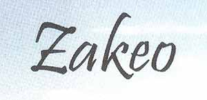 Café bar Zakeo