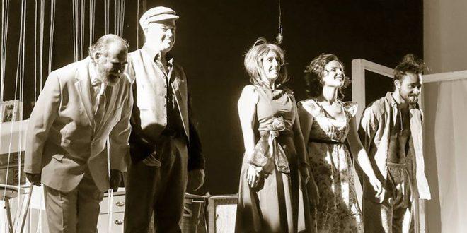 Athenea Teatro actúa en favor de los enfermos de Alzheimer
