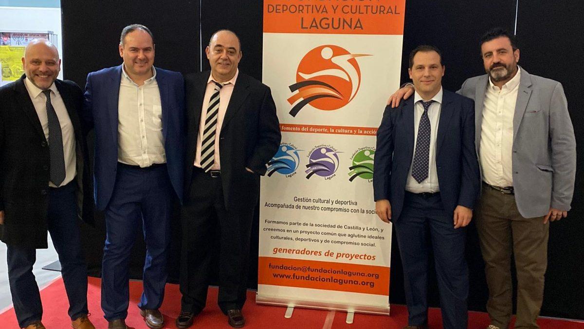 Nace la Fundación Deportiva y Cultural Laguna